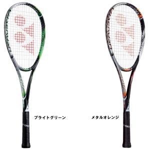 ヨネックス レーザーラッシュ 9V LR9V ソフトテニス 軟式 ラケット YONEX 2015年春...