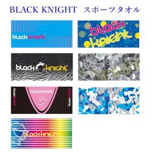 ブラックナイト  マイクロファイバータオル MCT-2 スポーツタオル バドミントン BlackKnight ゆうパケット(メール便)対応  熱中症対策 暑さ対策 グッズ