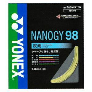 【バドミントン ガット】ヨネックス ナノジー98(NBG98) 在庫品