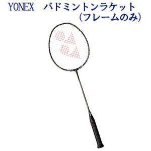 ヨネックス ナノレイグランツ NR-GZ フレームのみバドミントン ラケット YONEX 2015年春夏モデル タイムセール 在庫品|chispo