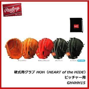 ローリングス 硬式グラブ HOH(HEART of the HIDE) 投手用 GH4HH15 20...
