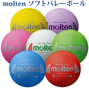 モルテン ソフトバレーボール S3Y1200 2018SS バレーボール 取寄品