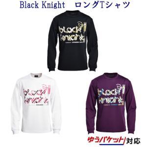 ブラックナイト BK ロングTシャツ T-9290 メンズ ユニセックス 2019AW バドミントン ゆうパケット(メール便)対応