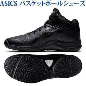 アシックス バスケットボールシューズ レディゲルフェアリー 8 ブラック/シャンパン TBF403-002 レディース 2020AW 同梱不可 RFCL あすつく chispo