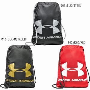 アンダーアーマー オージーシーサックパック 1240539 スポーツ バッグ サック ジムトレーニング UNDER ARMOUR 2017年秋冬モデル 在庫品