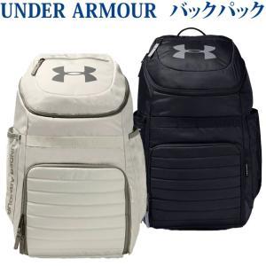 アンダーアーマーアンディナイアブル3.0 バックパック UA UNDENIABLE 3.01294721スポーツ バッグ リュックUNDER ARMOUR 2017年秋冬モデル 在庫品
