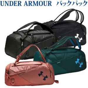 アンダーアーマー UAコンテインデュオ2.0 1316570 2019SS スポーツ トレーニング