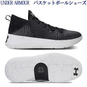 ■品番:3021264-001 ■商品名:UAニホン3(バスケットボール/バスケットボールシューズ/...