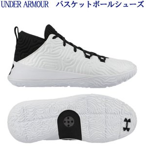 ■品番:3021264-100 ■商品名:UAニホン3(バスケットボール/バスケットボールシューズ/...