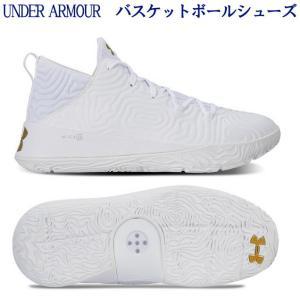 ■品番:3021264-101 ■商品名:UAニホン3(バスケットボール/バスケットボールシューズ/...