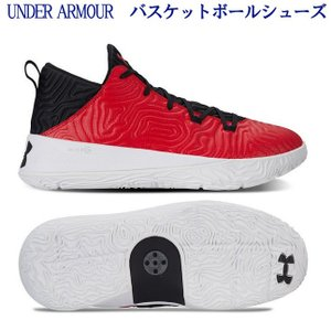 ■品番:3021264-600 ■商品名:UAニホン3(バスケットボール/バスケットボールシューズ/...