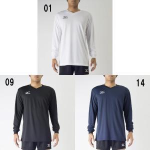 ミズノ プラクティスシャツ V2MA7098 バレーボール プラシャツ 練習着 長袖 メンズ ユニセックス MIZUNO 2017年春夏モデル ゆうパケット(メール便)対応 取寄品