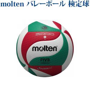モルテン フリスタテック バレーボール500...の関連商品10