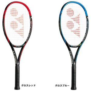 ヨネックス VCORE SV26 Vコア エスブイ26 VCSV26G テニス ラケット 硬式 フルカーボン 張り上げ ジュニア 子供用 YONEX 2016年秋冬モデル