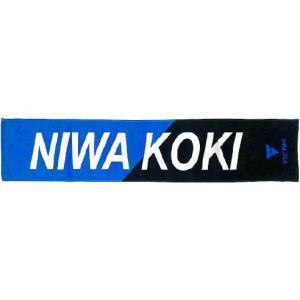 Victas Niwa Koki マフラータオル 044528 2021AW 卓球 ゆうパケット(メール便)対応|chispo