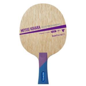 VICTAS 木原美悠 90thモデル 318084 21AW 卓球 ラケット|chispo