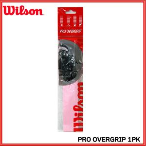 ウィルソン グリップテープ プロ・オーバーグリップ1本入り(ウエットタイプ) WRT0640L 30%OFF! ゆうパケット(メール便)対応 Wilson