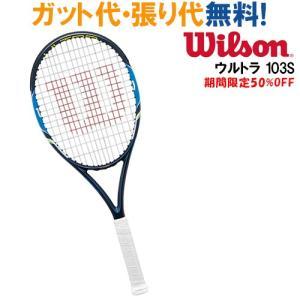 ウイルソン  ULTRA 103S ウルトラ 103 エス WRT729810x  タイムセール  テニス ラケット 硬式   Wilson2016年春夏モデル 在庫品|chispo