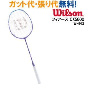 在庫品 ウイルソン  フィアース CX5600 W-ING WRT8871202 2018SS <C...