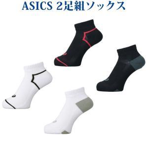 アシックス 2足組ソックス10 XAS463 メンズ 2018SS トレーニング