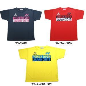 ヨネックス オープンジャパン2015記念Tシャツ(ユニセックス) YOB15305 バドミントンウエア 在庫品|chispo