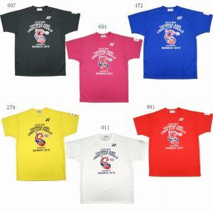 在庫品 ヨネックス トマスカップ&ユーバーカップ大会 記念Tシャツ YOB18070 2018SS ゆうパケット(メール便)対応