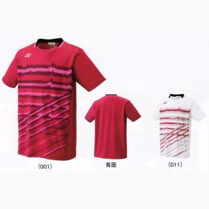 ヨネックスJUNIOR シャツ10171Jバドミントン テニス ウエア ゲームシャツ ジュニア 子供用YONEX 2017年春夏モデル ゆうパケット(メール便)対応 在庫品|chispo