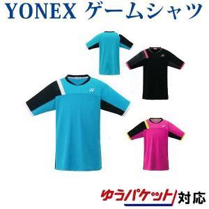 ヨネックス ゲームシャツ 10254 メンズ 2018SS バドミントン テニス ゆうパケット(メール便)対応 在庫品