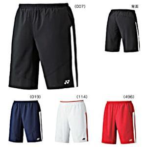 ヨネックス UNI ハーフパンツ(フィットスタイル) 15051 バドミントン テニス ユニセックス 男女兼用 YONEX 2016年春夏モデル ゆうパケット対応 在庫品|chispo