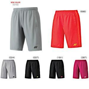 ヨネックス UNI ニットハーフパンツ 15052 バドミントン テニス ユニセックス 男女兼用 YONEX 2016年春夏モデル ゆうパケット対応 数量限定 在庫品|chispo