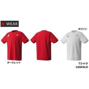 ヨネックス Tシャツ リン・ダン選手モデル 16004LD 数量限定 バドミントン テニス シャツ 半袖 YONEX 2015年秋冬モデル ゆうパケット対応 在庫品|chispo