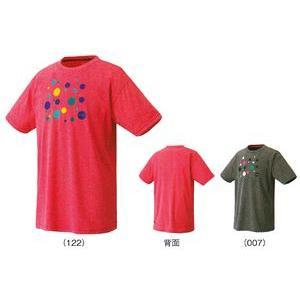 ヨネックス ドライTシャツ(スリムロング) 16216Y ゆうパケット対応 バドミントン テニス メンズ ユニセックス 受注会限定品 YONEX 2015年春夏モデル 在庫品|chispo