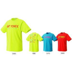 ヨネックス ドライTシャツ 16220 25%OFF! バドミントン テニス シャツ 在庫品