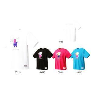 ヨネックス UNI ドライTシャツ 16236y バドミントン テニス 半袖 メンズ 男女兼用 ゆうパケット(メール便)対応 YONEX 2015年春夏モデル 受注会限定 在庫品|chispo