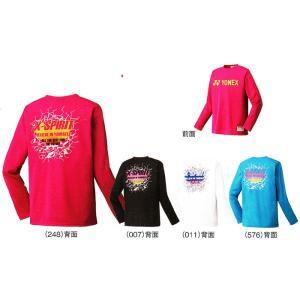 ヨネックス UNI ロングスリーブTシャツ 16238y バドミントン テニス メンズ 男女兼用 ゆうパケット(メール便)対応 YONEX 2015年春夏モデル 受注会限定 在庫品|chispo