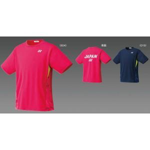 ヨネックス ドライTシャツ 16239 25%OFF! ゆうパケット(メール便)対応 バドミントン 半袖 ユニセックス 2015年日本代表モデル ハヤブサ 在庫品|chispo