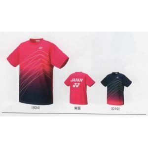 ヨネックス ドライTシャツ 16240 25%OFF! ゆうパケット(メール便)対応 バドミントン 半袖 ユニセックス 2015年日本代表モデル ハヤブサ 在庫品|chispo