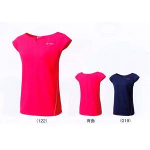 ヨネックス ウィメンズ べリークールTシャツ16255 バドミントン テニス シャツ 半袖 レディース 女性用 YONEX 2015年秋冬モデル ゆうパケット対応 在庫品|chispo
