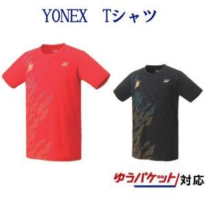 ヨネックス ドライTシャツ 16419 メンズ 2019SS バドミントン テニス ソフトテニス ゆうパケット(メール便)対応 メール便2点まで