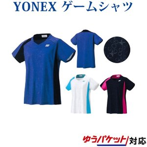 ヨネックス ゲームシャツ 20428 レディース 2018SS バドミントン テニス ゆうパケット(メール便)対応 在庫品