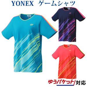 ヨネックス ゲームシャツ 20497 レディース 2019SS バドミントン テニス ゆうパケット(メール便)対応 【メール便2点まで】