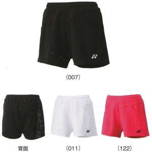 ヨネックス ショートパンツ 25013 ゆうパケット対応 バドミントン テニス ソフトテニス ウエア パンツウィメンズ レディース 女性用2015SS タイムセール