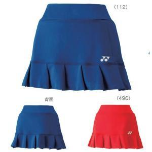 ヨネックス レディース スカート インナースパッツ付 26032 バドミントン テニス スコートYONEX 2016年夏モデル 在庫品 返品・交換不可|chispo
