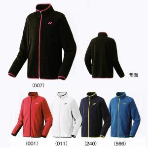 在庫品  ヨネックスUNI ニットウォームアップシャツ フィットスタイル50059バドミントン テニス ソフトテニス ユニセックスYONEX 2017SS アウトレット