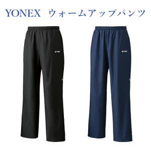 ヨネックスJUNIOR 裏地付ウォームアップパンツ62011...