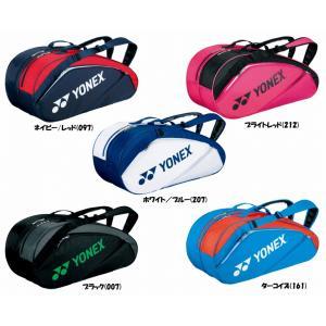 ヨネックス ラケットバッグ6(リュック付)<テニス6本用>BAG1632R 25%OFF! バドミントン ラケットスポーツバッグ 収納YONEX 2016年春夏モデル 在庫品