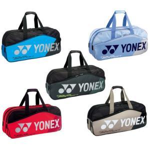 ■品番:BAG1801W ■商品名:PRO series トーナメントバッグ<テニス2本用> ■カラ...