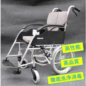 介護保険でのレンタルに供された高品質の車いす(約15万円相当品)を完全整備、消毒処理を施しました。ア...