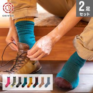 【3足福袋】ドラロンウール使用!本格トレッキングソックス ウール 靴下 くつ下|chiyoji