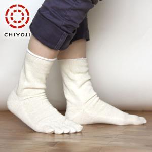 【冷えとり重ね履き】足首ゆったり5本指100%・86%シルクソックス 冷え取り silk シルク 靴下 五本指靴下|chiyoji